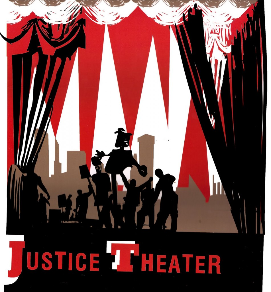 JusticeTheater