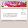 Tamil Script Learners' Manual